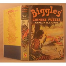 Biggles Chinese Puzzle (by W.E. Johns)